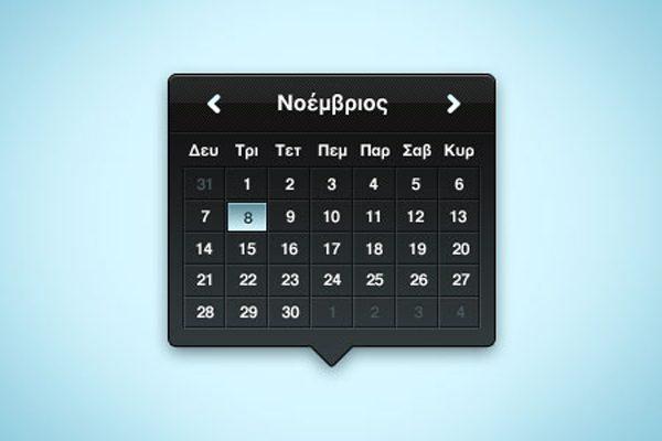 Free Calendar Tooltip PSD